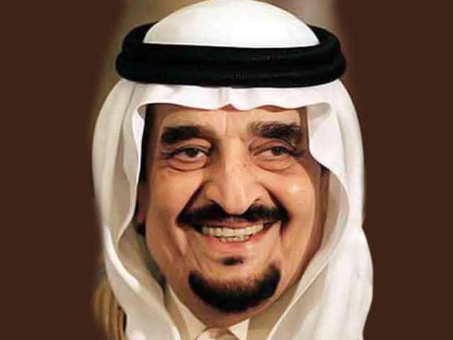 Saudi Arabia,Secret wife,Late king Fahd