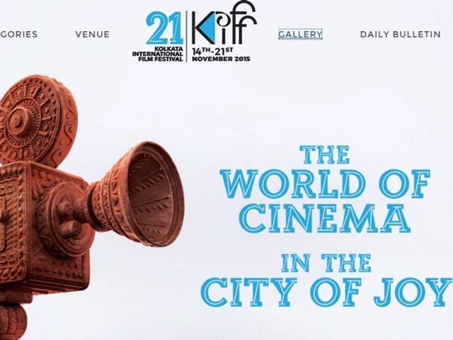 Kolkata International Film Festival,KIFF,Amitabh Bachchan