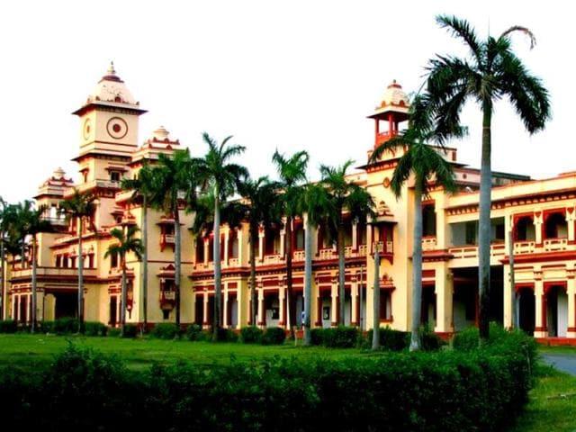 File photo of Banaras Hindu University.
