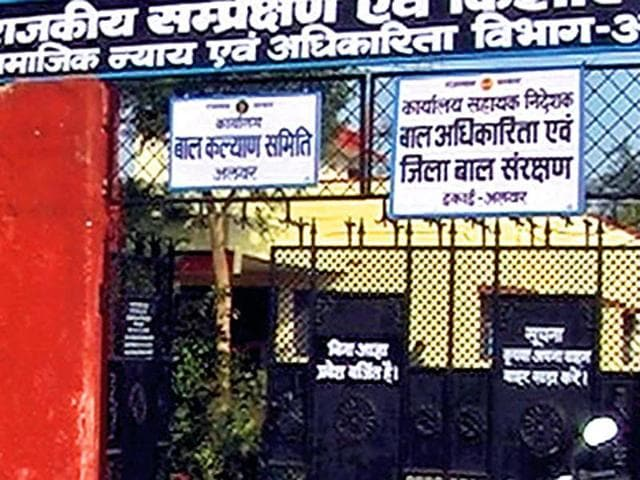 juvenile correctional facility in Indore,minors escape from juvenile home,minor inmates flee in Indore
