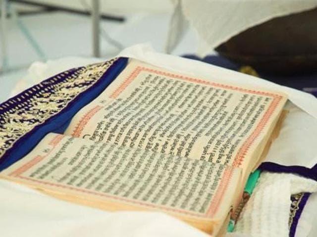 Ludhiana,Guru Granth Sahib,Punjab