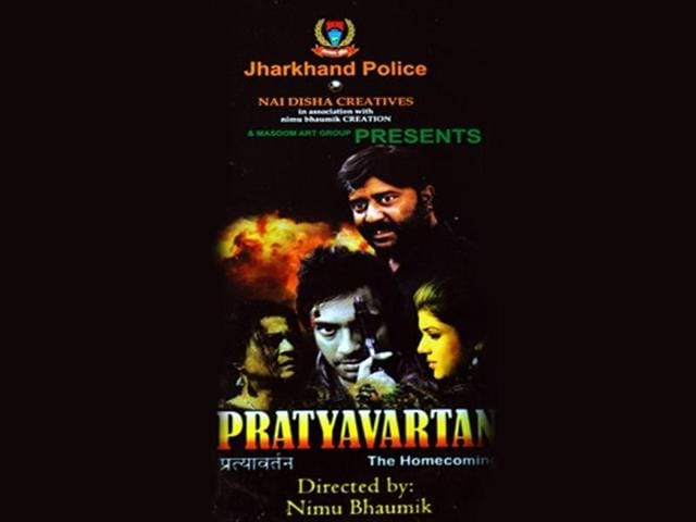 Pratyavartan is probably one of India's first full-length films that has several policemen, including at least a dozen IPS officers, playing various characters barring that of the lead actor and actress.