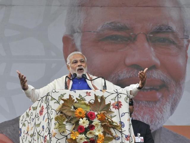 PM Modi,Kashmir rally,Srinagar