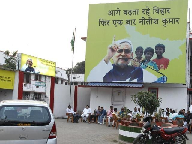 The scene at the JD-U office in Patna on  the eve of Bihar election results.