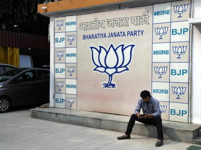 A desolate look at the BJP headquarters in New Delhi as results of the Bihar elections became clear.