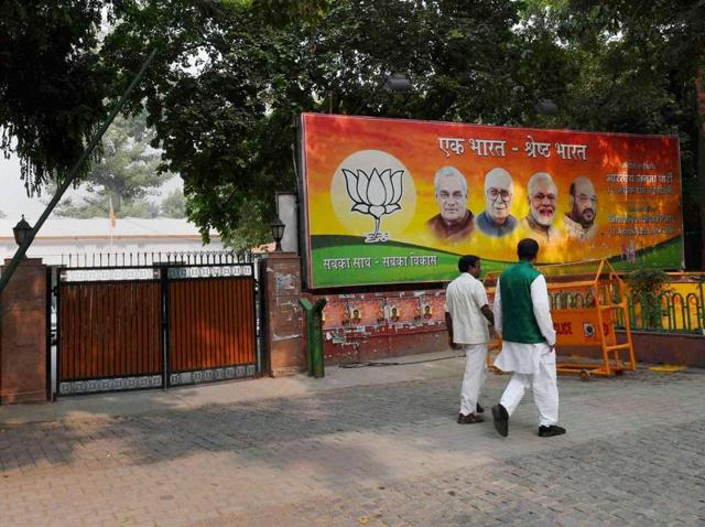 A deserted view outsideDelhi BJP office following party's defeat in Bihar assembly polls.