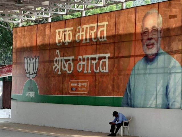 BJP office wears a deserted look following party's defeat in Bihar Assembly polls, in New Delhi on Sunday.