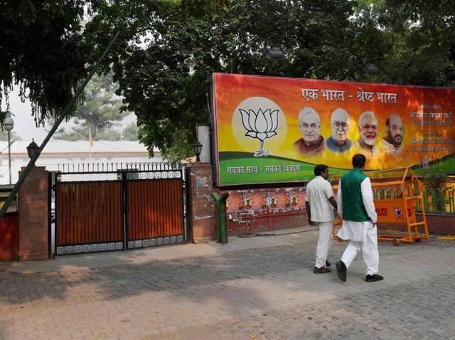 BJP,Bihar Elections,Colation