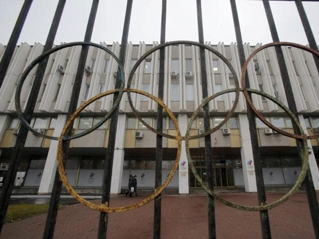 A view through a fence shows the Russian Olympic Committee headquarters, which also houses the management of Russian Athletics Federation in Moscow, Russia, November 10, 2015.