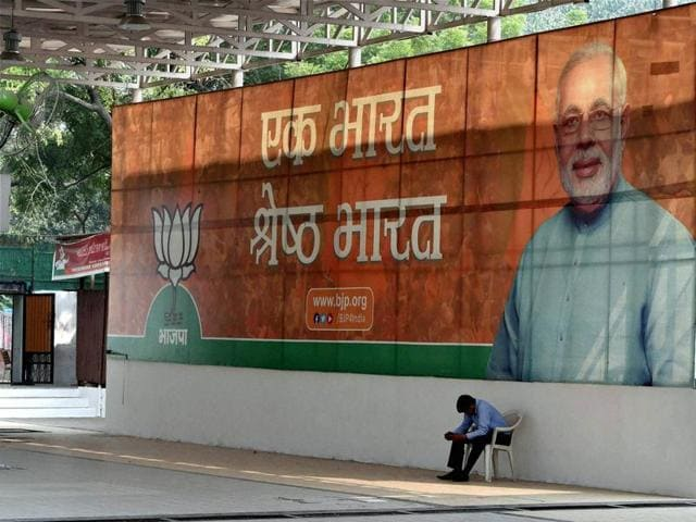 The BJP office wears a deserted look after the party's defeat in Bihar Assembly polls, in New Delhi.