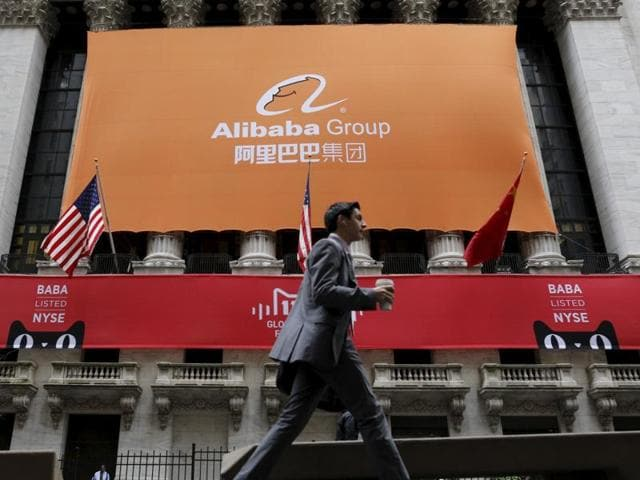 The $14.3 billion worth of merchandise volume this year smashed through last year's tally of $9.3 billion, according to figures from Alibaba.
