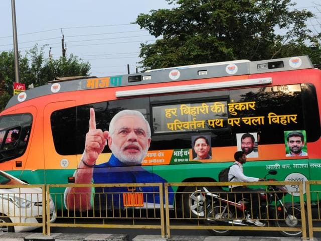 File photo of a BJP campaign bus, in Bihar.