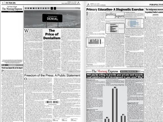 A screen shot of the blank editorial space in Morung Express.
