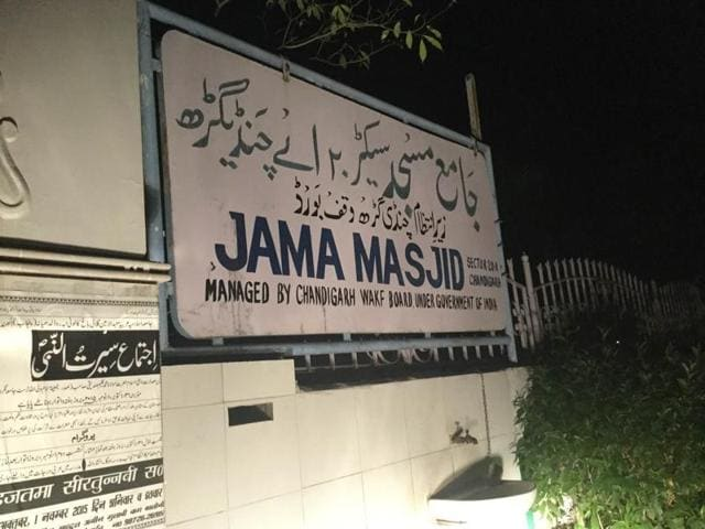 Jama Masjid (in picture) is one of the properties controlled by the Chandigarh Wakf Board.