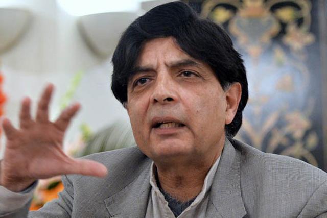 Chaudhry Nisar Ali Khan,Nawaz Sharif,PCB