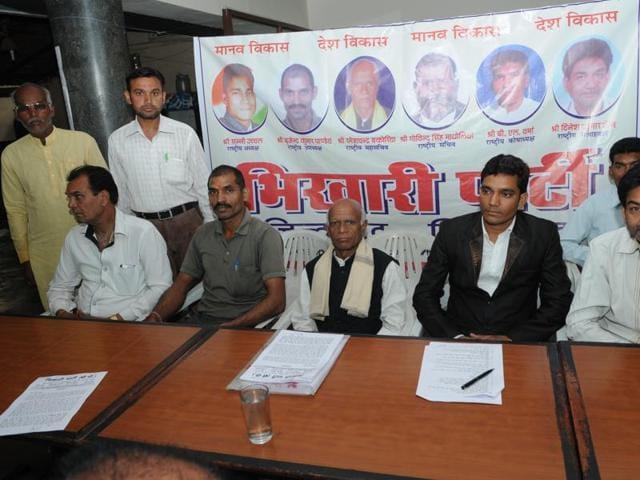 Bhikhari Party