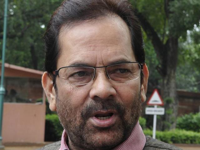 Mukhtar Abbas Naqvi,Award wapsi,Bihar