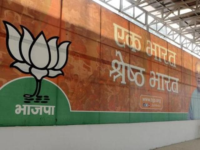 A snapshot of the BJPheadquarters.