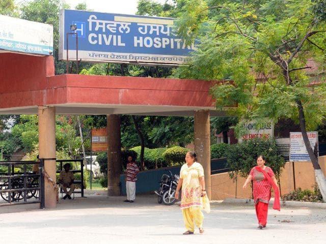 A file Photo of civil hospital.