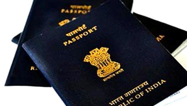 Hand-written passports were issued prior to 2001.