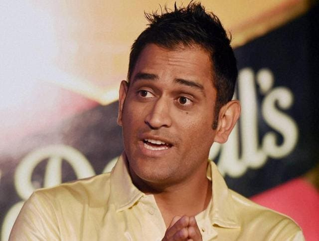 A file photo of Indian ODI skipper Mahendra Singh Dhoni.