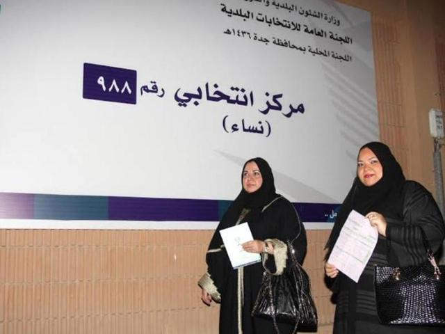 More than 900 women are standing in the December 12 municipal elections, which will also mark the first time women are allowed to vote.