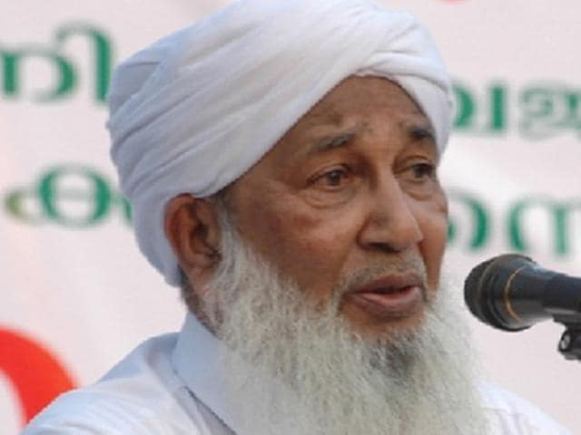 """Kerala Sunni leader Kanthapuram AP Aboobacker Musalyar, chief of the All-India Sunni Jamiyyathul Ulama, has called gender equality """"un-Islamic"""", and has described women as only being """"fit to deliver children.""""(PTI Photo)"""
