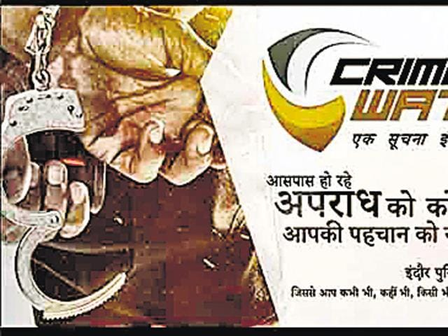 Crime Watch,Indore police,Indore crime branch