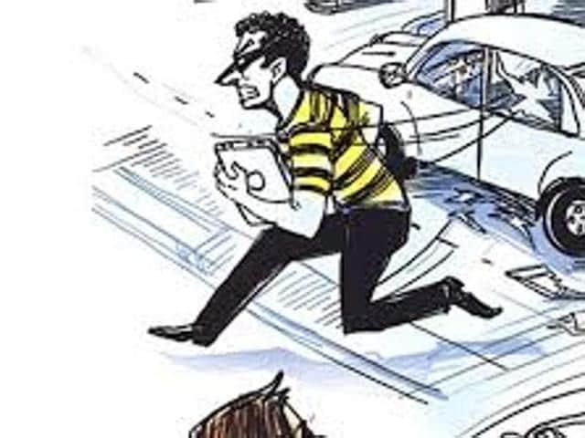 Mandhir village,ATM card,Special Investigation Team