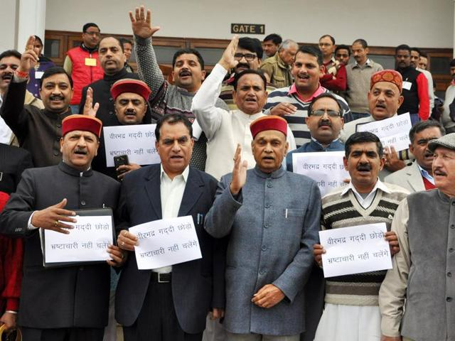 leader of opposition and former CM Prem Kumar Dhumal along with BJP MLAs  stage walkout .