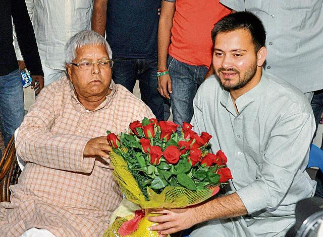 Lalu Prasad,Tejashwi yadav,Rashtriya Janata Dal