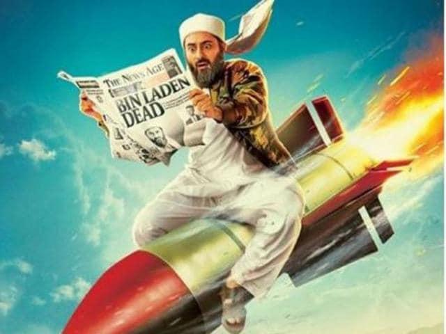 First look of Tere Bin Laden 2. (Twitter)