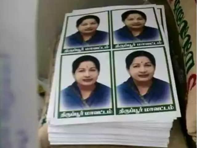 Photograghs of Tamil Nadu chief minister J Jayalalithaa