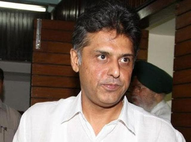 Senior Congress leader and former Union minister Manish Tewari.