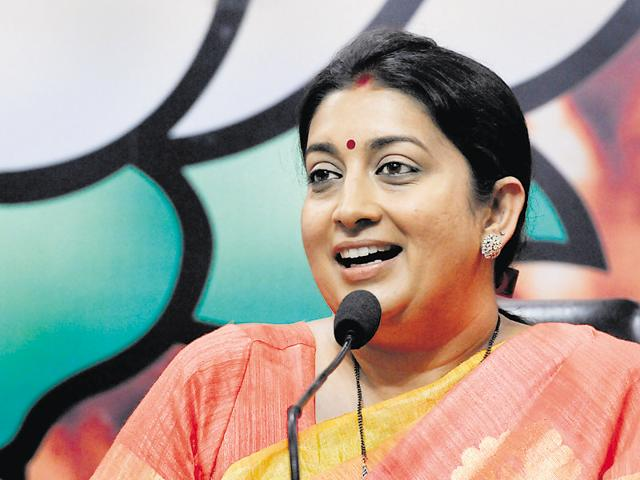 File photo of Union HRD minister and BJP leader Smriti Irani .