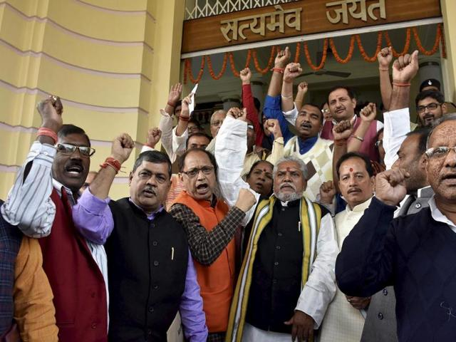 BJP leaders stage demonstration against Bihar government during ongoing winter session in Patna on Tuesday.