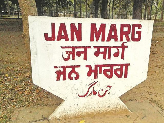 Urdu,Chandigarh,signboards