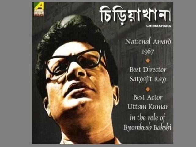 Based on Saradindu Bandyopadhyay's story featuring Byomkesh Bakshi, Ray's Chiriyakhana that released in 1967, starred Uttam Kumar.