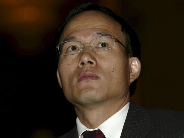 China tycoon missing