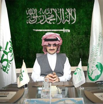Donald Trump,Alwaleed bin Tala,Saudi Arabia