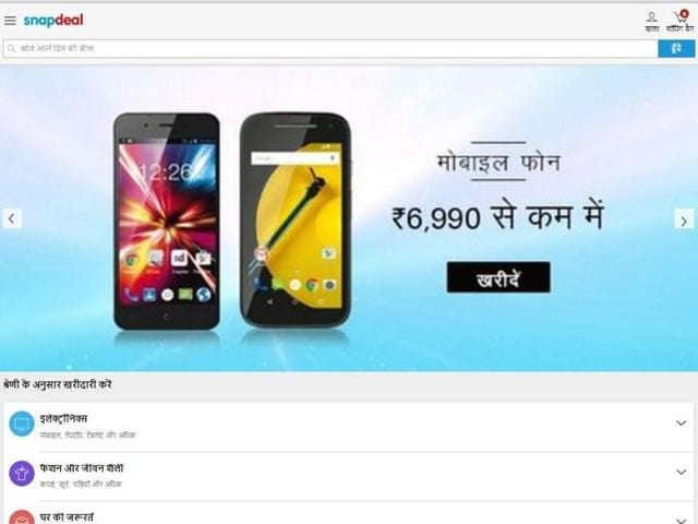 Starting today, Snapdeal's user interface on the mobile will be available in Hindi and Telegu. By January 26 next year, Snapdeal will be available in the 12 Indic languages