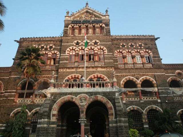 Maharashtra,Molestation,DGP