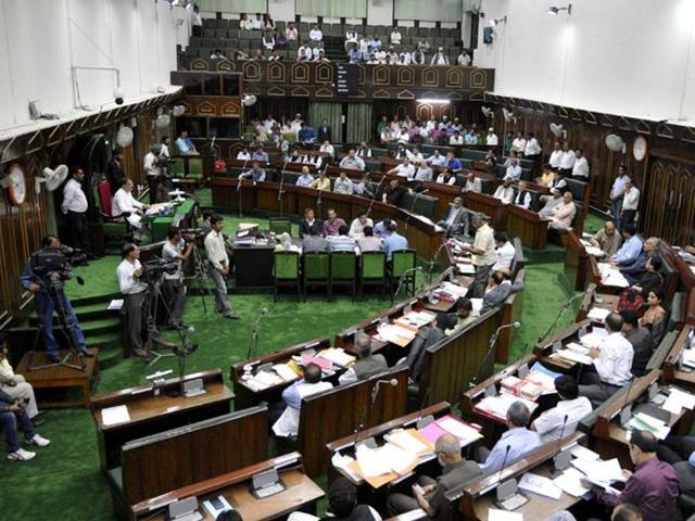 Jammu and Kashmir government,Budget session,Private Members Bill