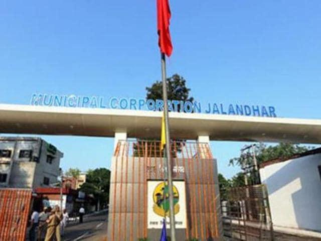 The MC office in Jalandhar.