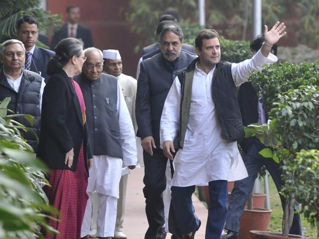 Congress National herald,Congress vs BJP,National Herald vendetta