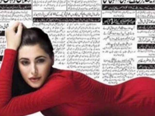 Nargis Fakhri's advertisement on the front page of leading Pakistani Urdu newspaper Jang has created a stir over social media.