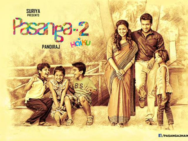 The film deals with children suffering from Attention Deficit Hyperactivity Disorder (ADHD), and the relationship they share with their parents.(Pasanga2Haiku/Facebook)