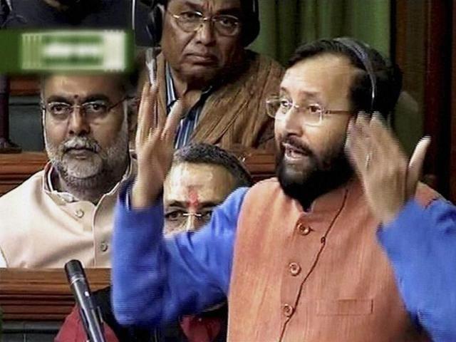 Rajya Sabha,Juvenile Justice Bill,Parliament