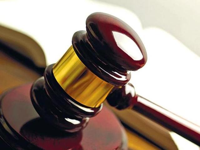PCS,PCS judicial exam,Punjab Civil Service