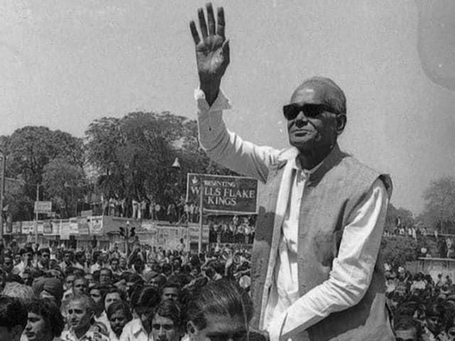 Jayaprakash Naryan at a rally in Delhi in March 1975.